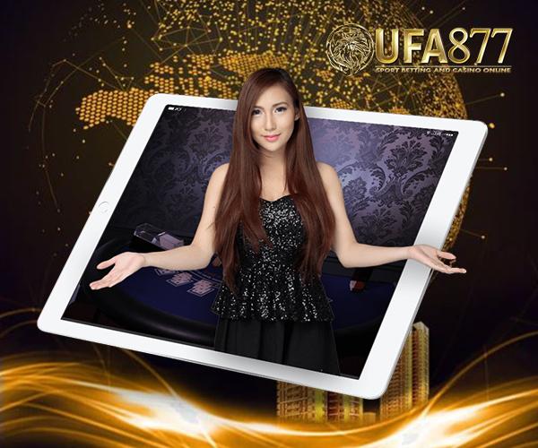 เว็บไซต์ Sexy baccarat เว็บไซต์บาคาร่าที่ดีที่สุดในประเทศไทย
