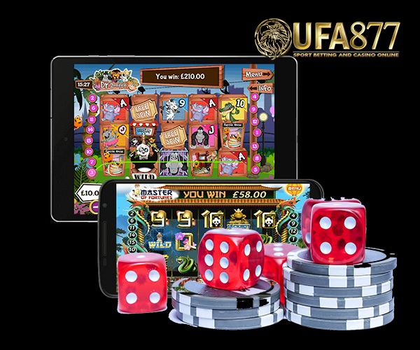 แทงบอลออนไลน์กับ ufabet 888